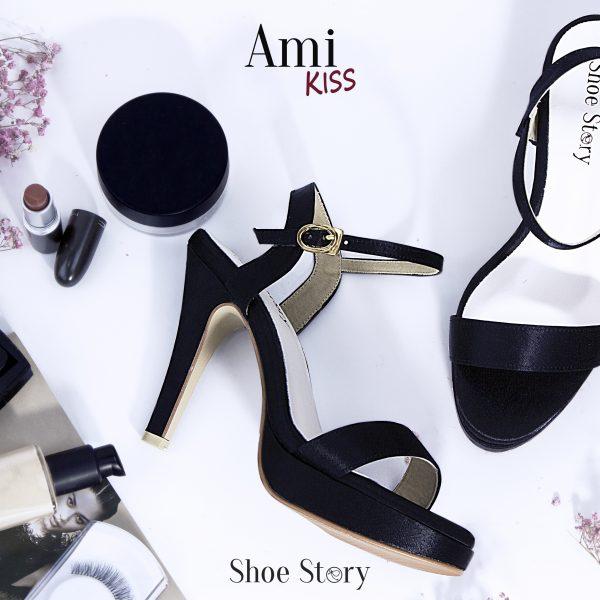 Ami Kiss Blackv.3