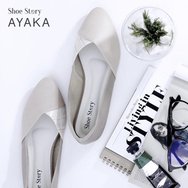 Ayaka ครีม