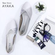 Ayaka เทา